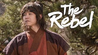 The Rebel (2017) on Netflix in Egypt